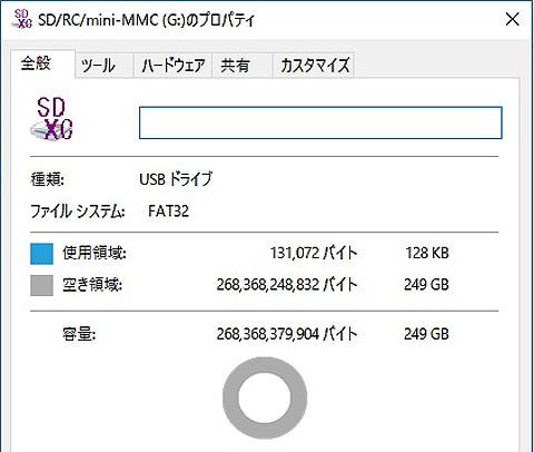 SanDisk-256GB-08.jpg