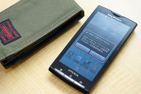 SanDisk-256GB-22.jpg