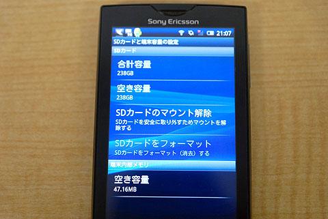 SanDisk-256GB-23.jpg