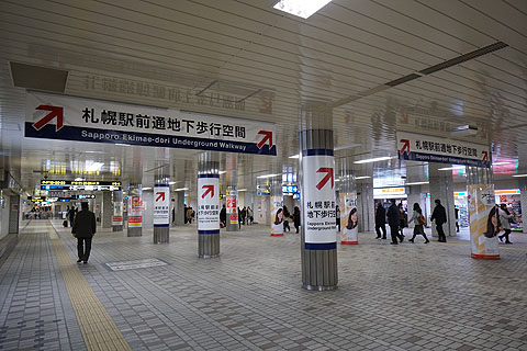 Sapporo-34.jpg