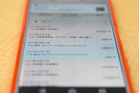 SonyCard-14.jpg