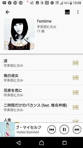 SonyMusicCenter-05.jpg