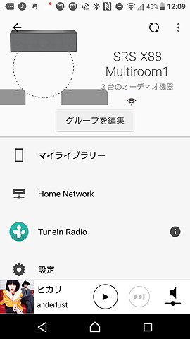 SonyMusicCenter-07.jpg