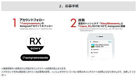 SonyRXmoments-04.jpg