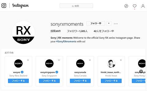 SonyRXmoments-06.jpg
