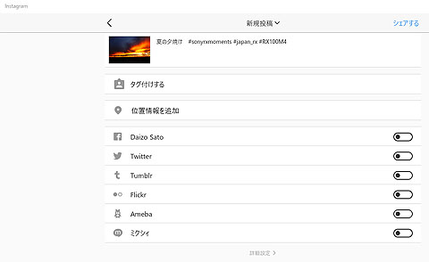 SonyRXmoments-08.jpg