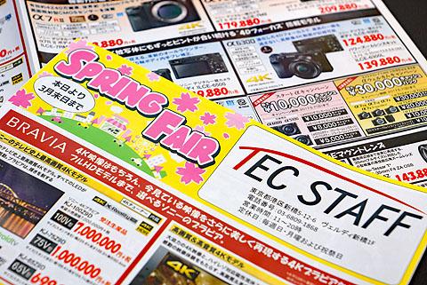 SonyShop-02.jpg