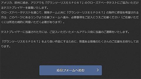 SonyShop-06.jpg