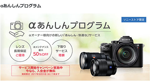 SonyShop-07.jpg