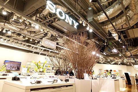 SonyShowroom-01.jpg