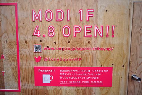 SonySquare-Shibuya-02.jpg