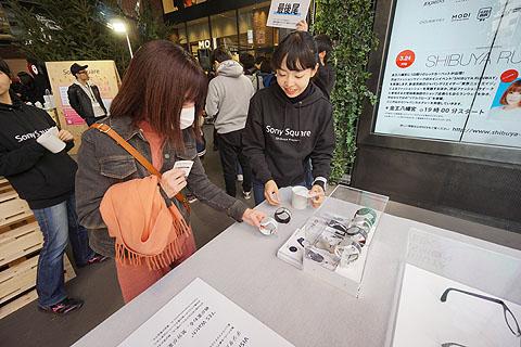 SonySquare-Shibuya-04.jpg