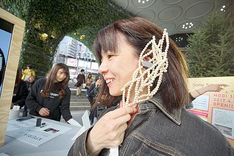 SonySquare-Shibuya-06.jpg
