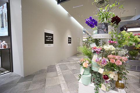 SonySquare-Shibuya-12.jpg