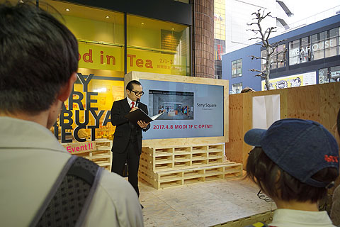 SonySquare-Shibuya-14.jpg