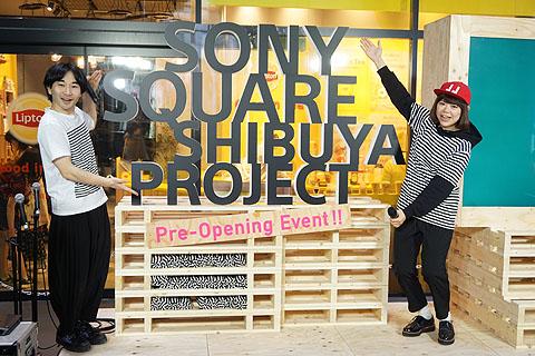 SonySquare-Shibuya-17.jpg