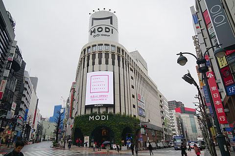 SonySquareShibuyaPJ-01.jpg