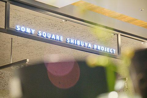 SonySquareShibuyaPJ-02.jpg