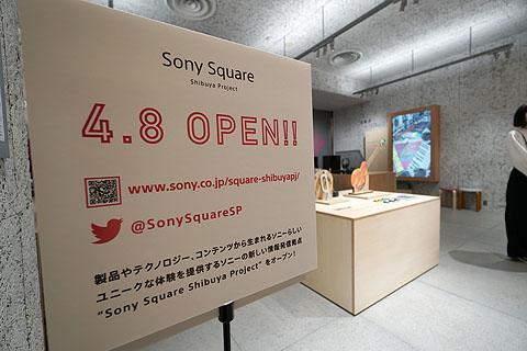 SonySquareShibuyaPJ-03.jpg
