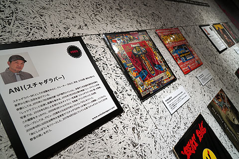 SonySquareShibuyaPJ-09.jpg