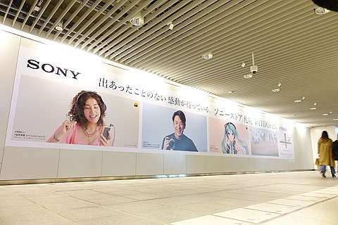 SonyStore-Sapporo-01.jpg