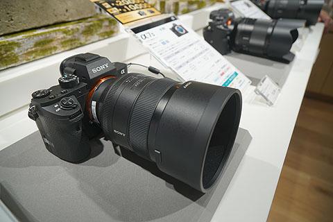 SonyStore-Sapporo-05.jpg