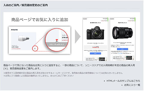 Store-mail-01.jpg