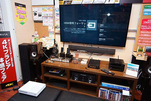 Ultra-HD-BD-05.jpg