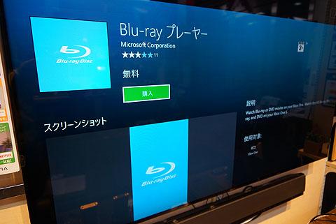 Ultra-HD-BD-07.jpg