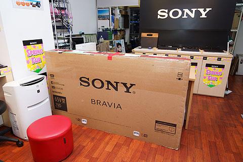 Ultra-HD-BD-09.jpg