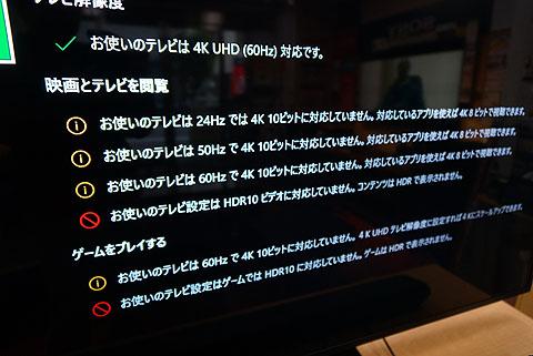 Ultra-HD-BD-13.jpg