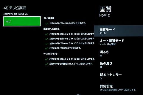 Ultra-HD-BD-14.jpg