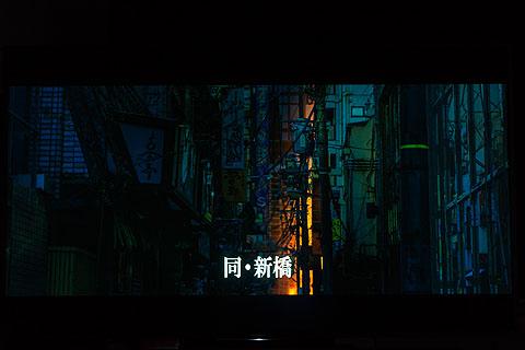 Ultra-HD-BD-24.jpg