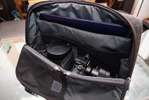 VAIO-Bag-05.jpg
