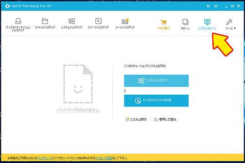 VAIO-SSD-01.jpg