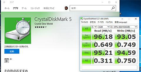 VAIO-SSD-04.jpg