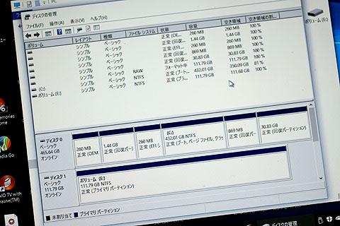 VAIO-SSD-06.jpg