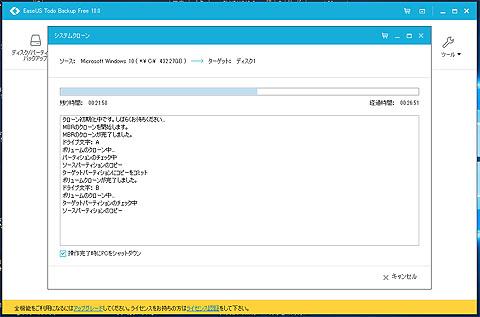 VAIO-SSD-08.jpg