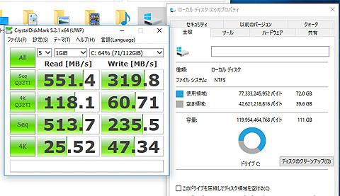 VAIO-SSD-14.jpg