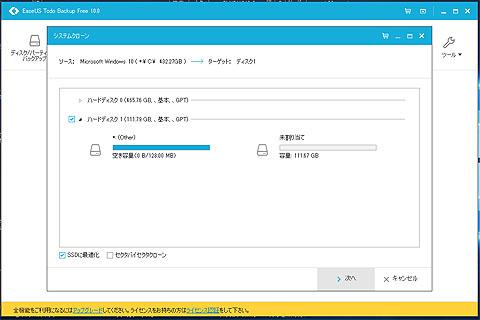 VAIO-SSD-15.jpg