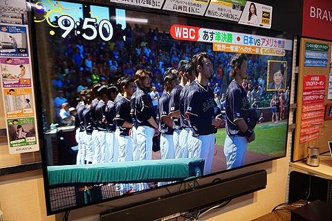 WBC-01.jpg