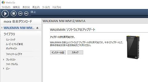 Walkman-wm1-01.jpg