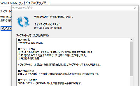 Walkman-wm1-02.jpg