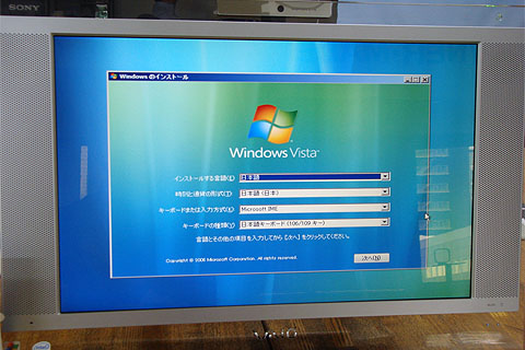 Windows-Vista-01.jpg