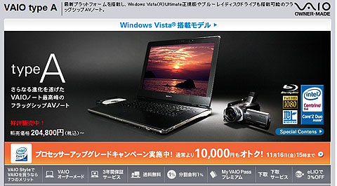 WindowsVista-06.jpg
