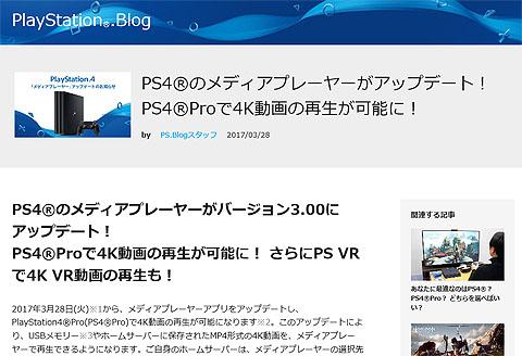Xbox-One-S-01.jpg