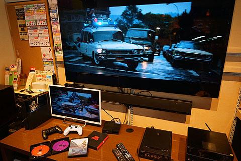 Xbox-One-S-03.jpg