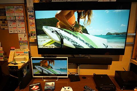 Xbox-One-S-04.jpg