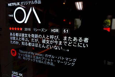 Xbox-One-S-05.jpg