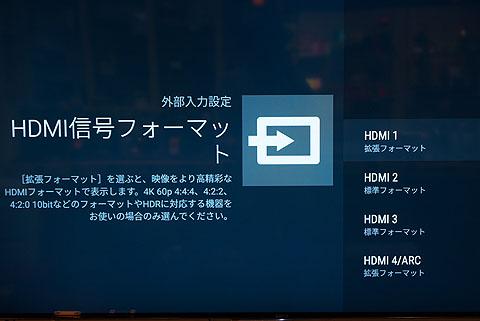 XboxOneS-08.jpg